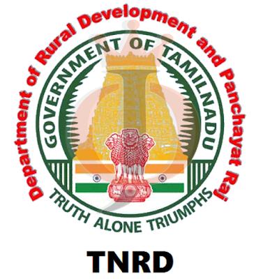 TNRD भर्ती 2021