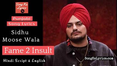fame-2-insult-lyrics-sidhu-moose-wala
