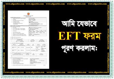 পূরণকৃত একটি EFT ফরম।