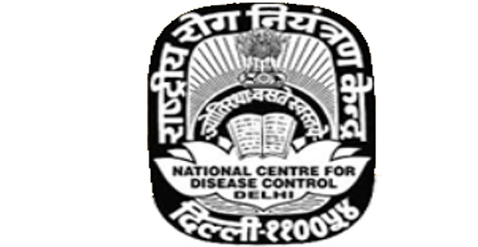 National Centre for Disease Control Recruitment 2021 Senior Public Health Consultant, Technical Specialist & Other – 7 Posts ncdc.gov.in Last Date 08-03-2021 – Walk in