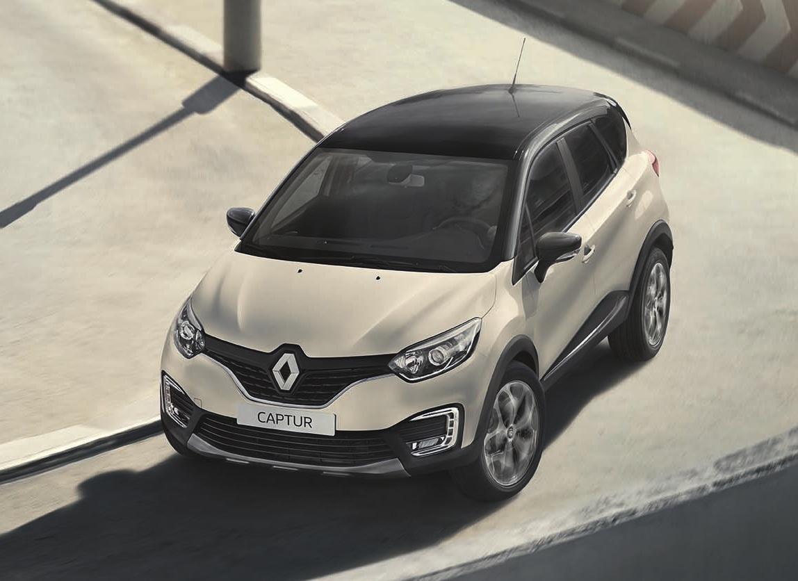 Renault inicia pré-vendas do sofisticado Captur, destaque no Salão de São Paulo