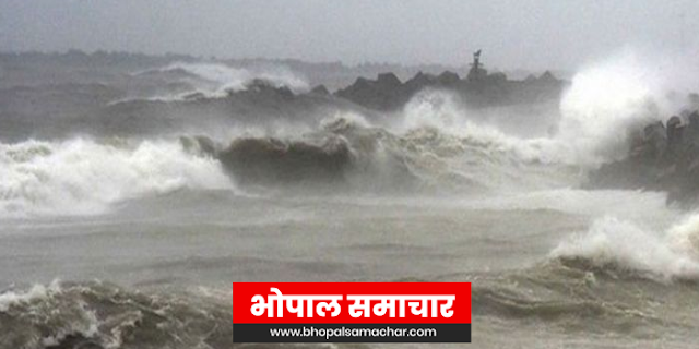 VAYU CYCLONE UPDATE: गुजरात में 6 स्टेशन बंद, सभी ट्रेनें रद्द