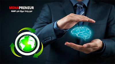 دور مكاتب الملكية الفكرية في دعم ريادة الأعمال و تعزيز مفهوم الإبتكار في الإقتصاد الأخضر