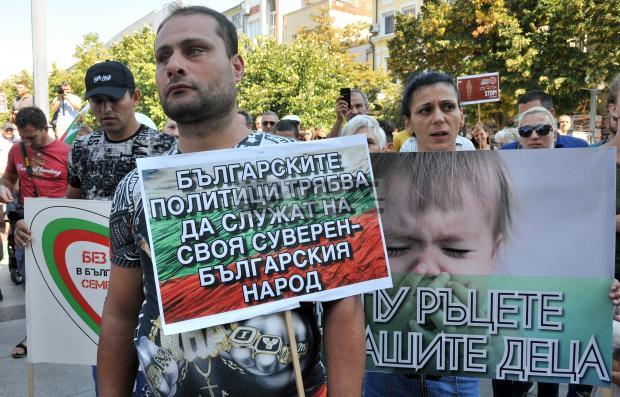 Протести в Бургас по повод промените в Закона за закрила на детето