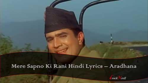 Mere-Sapno-Ki-Rani-Hindi-Lyrics-Aradhana