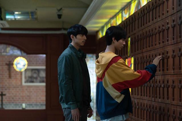 korean movie park bo gum gong yoo