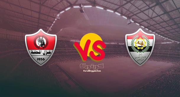 نتيجة مباراة غزل المحلة والانتاج الحربي بتاريخ 18-08-2021 في الدوري المصري