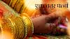 हिंदी कहानी-एक चतुर पत्नी | Indian wife story