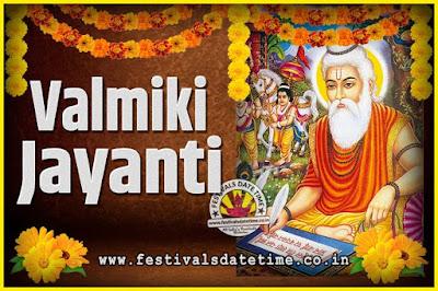 2039 Valmiki Jayanti Date and Time, 2039 Valmiki Jayanti Calendar