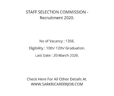 SSC Requirements 2020 | SSC New Vacancy 2020 | 1356 SSC Posts 2020.