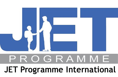 Government of Japan Exchange and Teaching Programme (JET) 2021