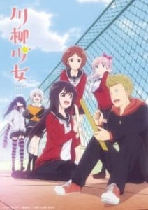 Senryuu Shoujo [Batch] Subtitle Indonesia [x265]