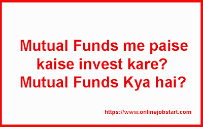 Mutual Funds Kya hai, Mutual Funds me paise kaise invest kare