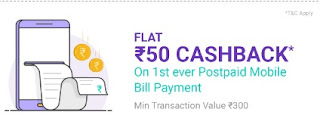 PhonePe bill payment Cashback Offers 2018 tricksstore
