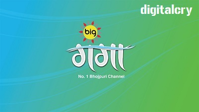 Big Ganga Live Tv Watch Online