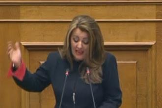 Ομιλία της Μ. Αντωνίου στην Ολομέλεια της Βουλής σε Νομοσχέδιο του Υπ. Παιδείας
