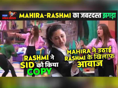 maahira rashmi fight