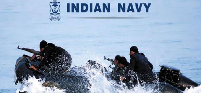 Indian Navy Recruitment 2020: 10वीं-12वीं पास उम्मीदवारों के लिए सुनहरा मौका, देनी होगी एक परीक्षा