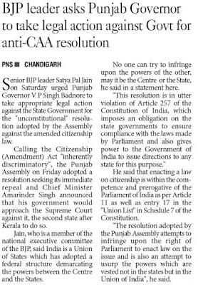 BJP Leader asks Punjab Governor to take legal action against Punjab Govt for anti-CAA resolution