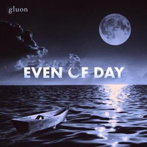 Terjemahan Lirik Lagu DAY6 (Even of Day) - Where The Sea ...