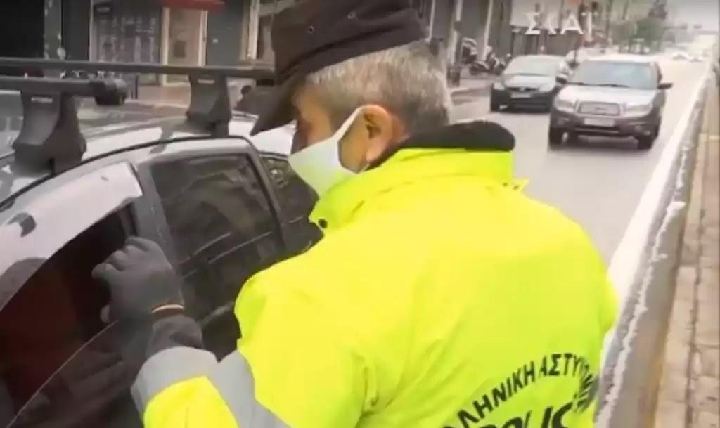Ξεκίνησαν τα μπλόκα: Απαγόρευση της κυκλοφορίας σε όλη την χώρα – Χάος στους δρόμους (ΒΙΝΤΕΟ)