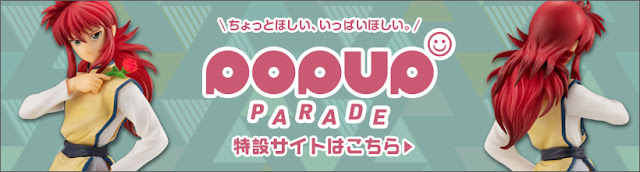 POP UP PARADE Kurama