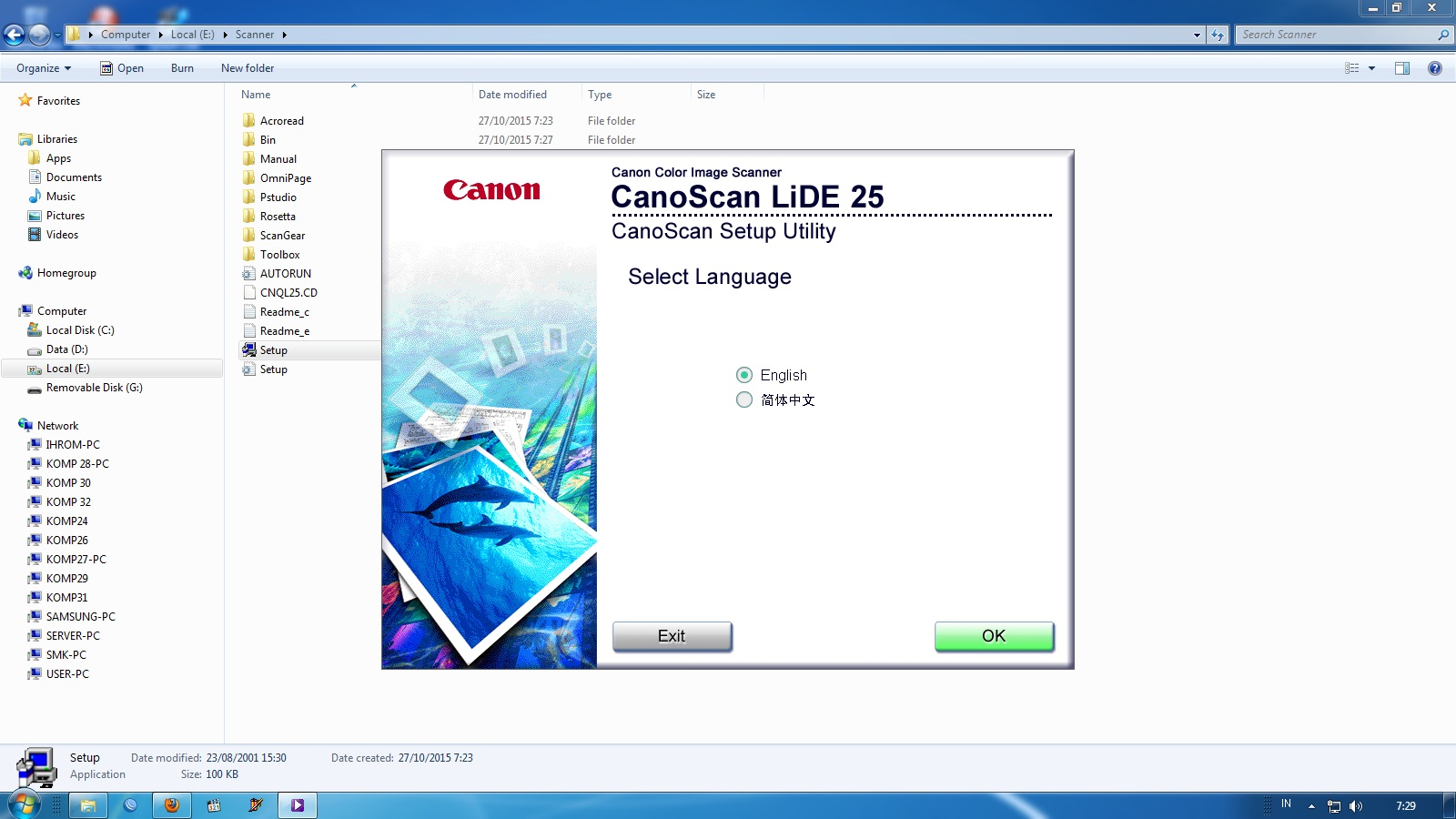 Canon Scanner Not Working With Windows 10