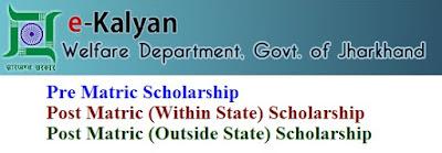 e-Kalyan Scholarship 2017 Apply Online & Online States Check at ekalyan.cgg.gov.in