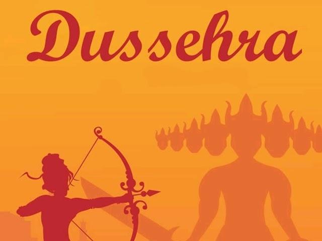 Dussehra के बारे में अनजाने तथ्य
