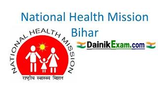 Bihar SHS ANM Staff Nurse Recruitment 2020, Apply Online 865 Various Post, Dainik Exam com
