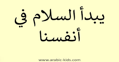كلام جميل جدا عن الحياة