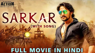 Poster Of Sarkaar Full Movie in Hindi HD Free download Watch Online 720P HD