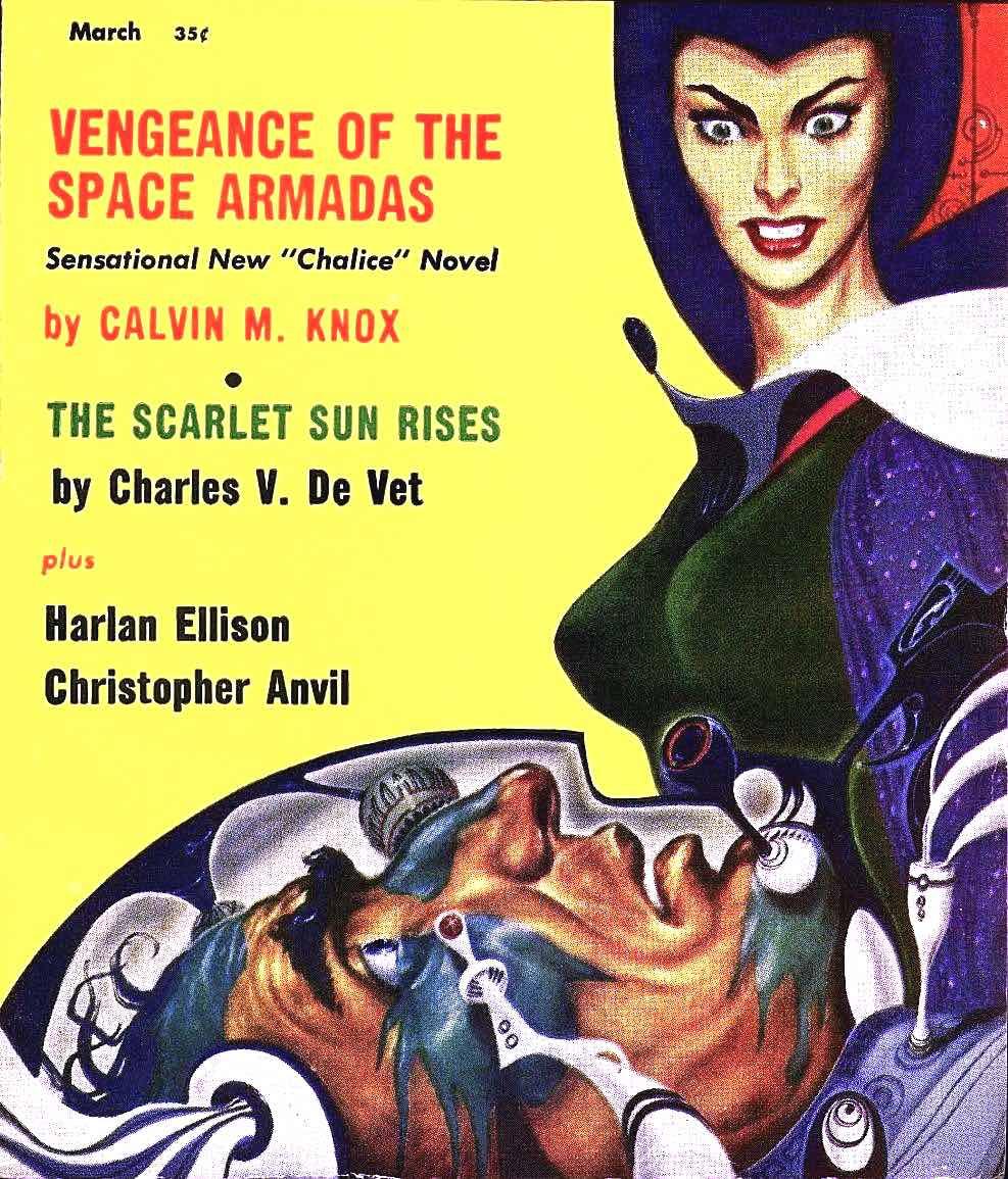 an Ed Emshwiller illustration of a sadistic alien woman