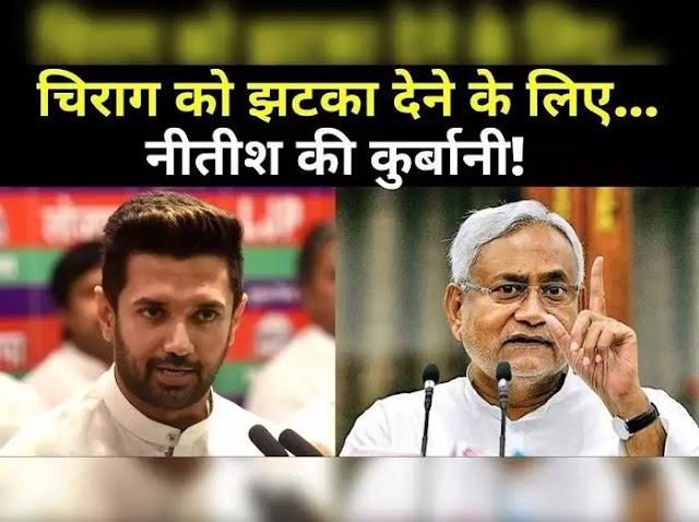 Modi Cabinet News : 3 मंत्री पद मांगे थे, पर PM मोदी ने 1 ही दिया... पर जानिए, क्यों खुश तो बहुत होंगे नीतीश!