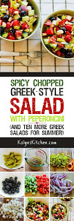 Spicy Chopped Greek-Style Salad with Peperoncini found on KalynsKitchen.com