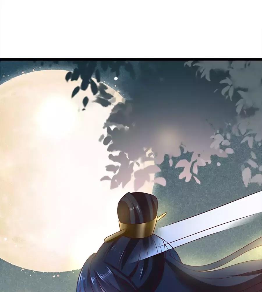 Quyền Phi Chi Đế Y Phong Hoa chap 5 - Trang 25