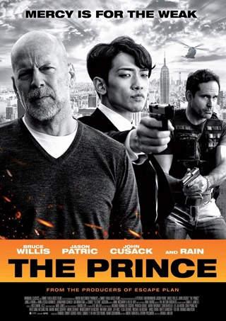 El Principe: La Venganza DVDRip Latino