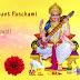 Basant Panchami (Vasant Panchami) 2019 HD wallpaper