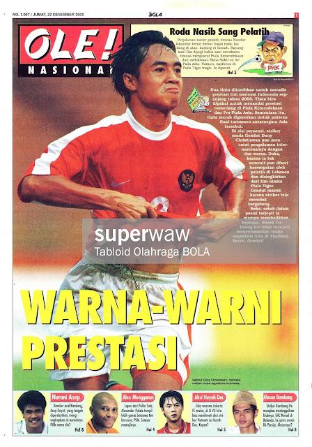 GENDUT DONY CHRISTIAWAN TIMNAS INDONESIA 2000