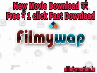 Filmywap website all Free HD movie download