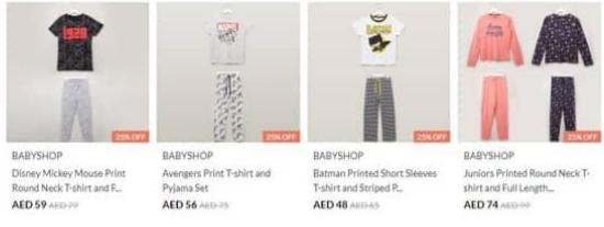 سيدتي الجميلة الآن اشتري أجمل ملابس واكسسورات لأطفالك بأقل الأسعار مع كود خصم  Baby Shop2021