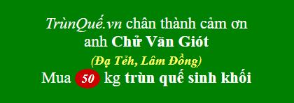 Trùn quế Đạ Tẻh, Lâm Đồng