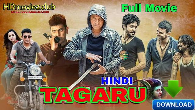 Tagaru Hindi dubbed full movie download 720p hd filmywap, filmyzilla, khatrimaza, hdmoviez,mp4moviez