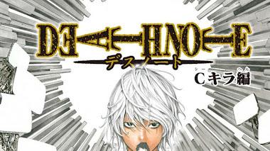 Descargar Death Note 2008 (Completos) (One-Shot)