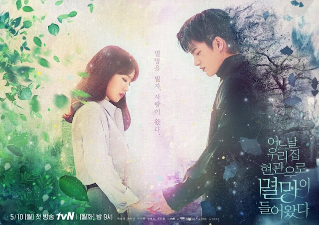 Review dan Sinopsis Drama Doom At Your Service Park Bo Young, Seo In Guk