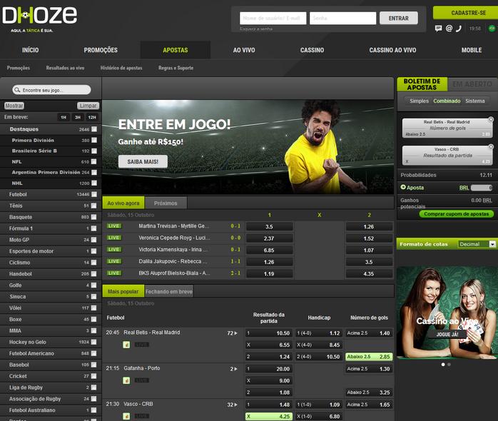 Dhoze Screen