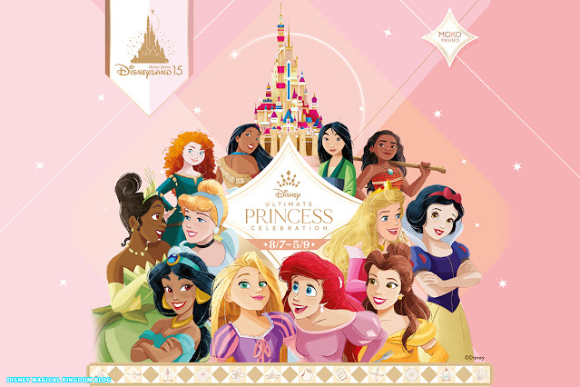 MOKO-Disney-Ultimate-Princess-Celebration-旺角新世紀廣場-香港迪士樂園度假區15周年