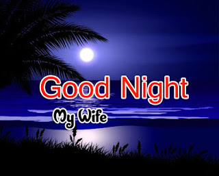 Latest Beautiful Good Night Wallpaper Free Download %2B94