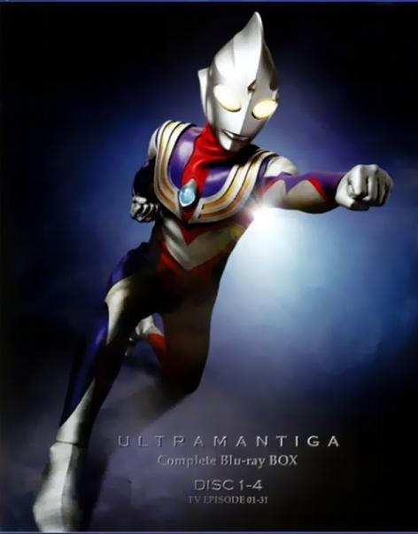 Gratis Ultraman Tiga TV Series Complete