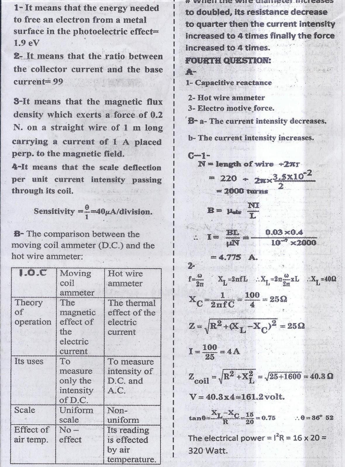 """مراجعة فيزياء .. اهم اسئلة علل واهم المسائل والرسومات البيانية للثانوية العامة """"عربي ولغات"""" 23"""
